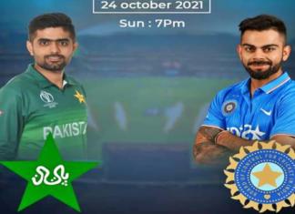 IND vs Pakistan