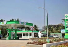 Joint Venture Reliance BP Mobility Limited