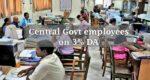 central govt emplyoees
