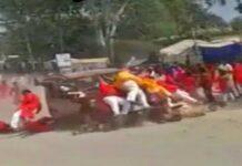 jashpur accident