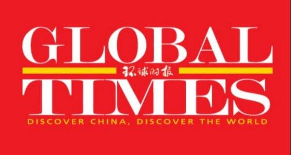 newspaper Global Times